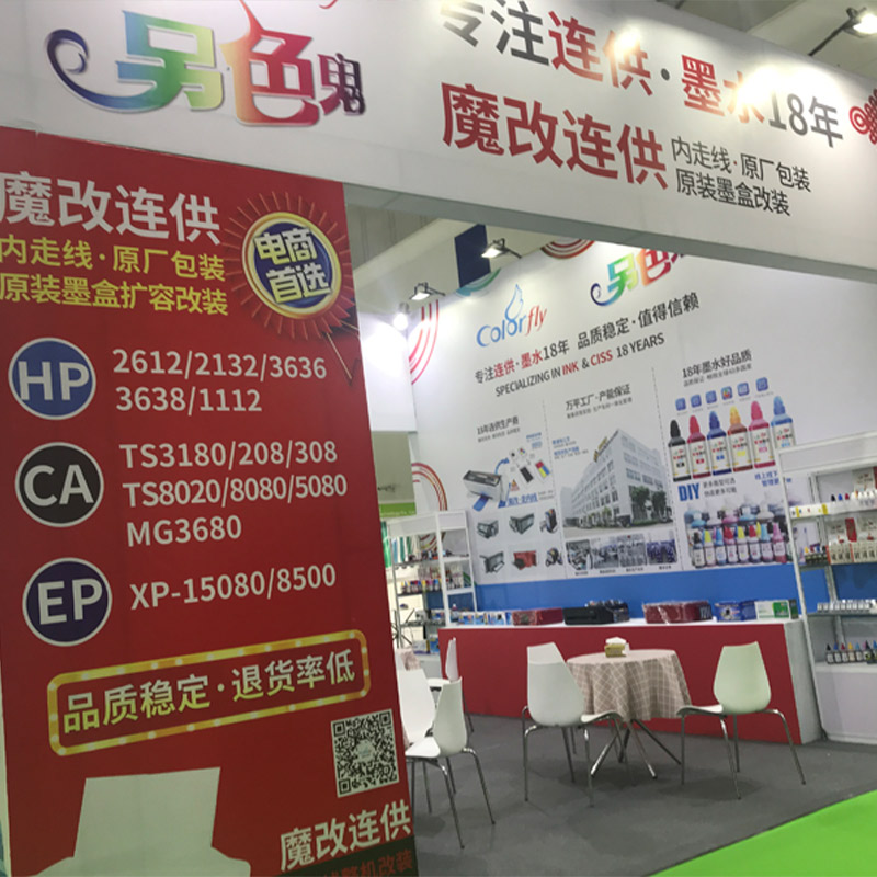 Colorfly & Daoda attended RemaxWorld EXPO 2019 (Zhuhai)